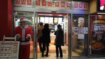 Šťastné a japonské? Tak šup do KFC!